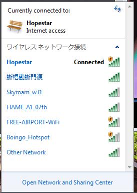 中国 wifi2