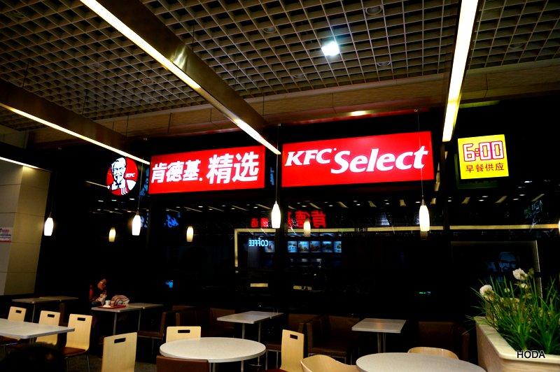 上海 ケンタッキー