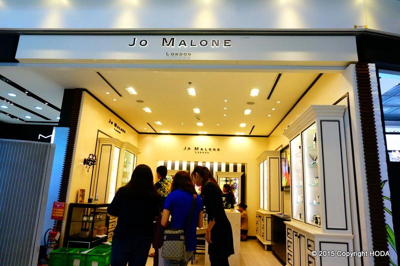 スワンナプーム国際空港 免税店  JO MALONE