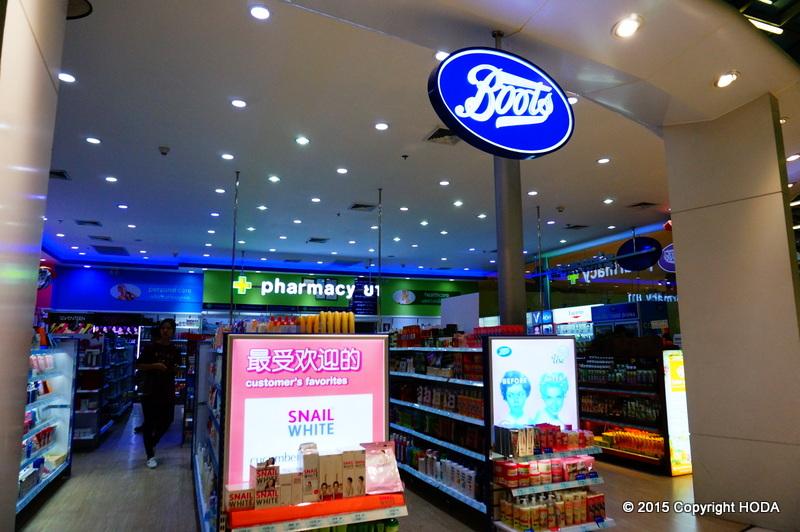 スワンナプーム国際空港 免税店 boots