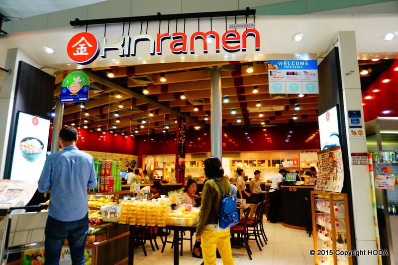 スワンナプーム国際空港 日本食 ラーメン
