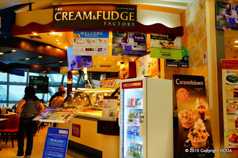 スワンナプーム国際空港 アイスクリーム