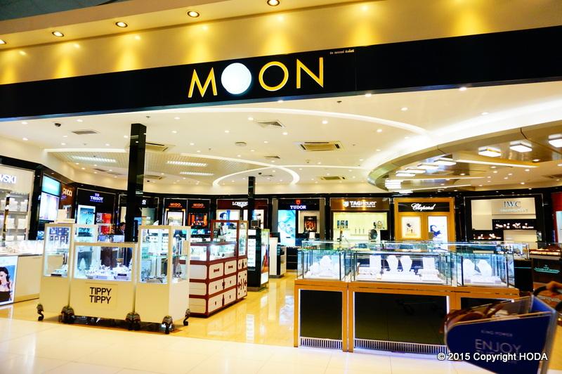 スワンナプーム国際空港 moon
