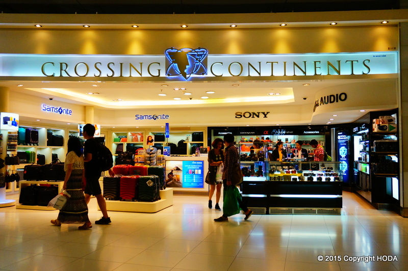 スワンナプーム国際空港 免税店 宝石