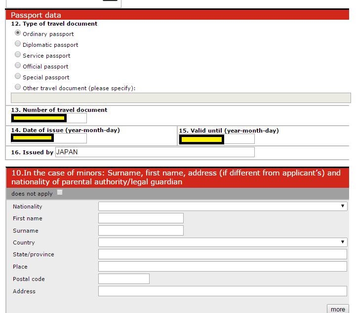 ポーランド ワーキングホリデー 記入の仕方
