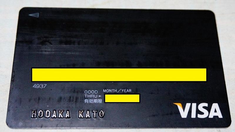 オリコ クレジットカード 海外保険 加入証明書