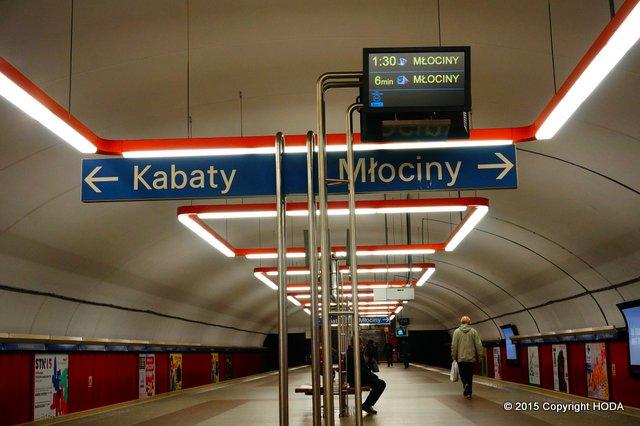 ポーランド 地下鉄