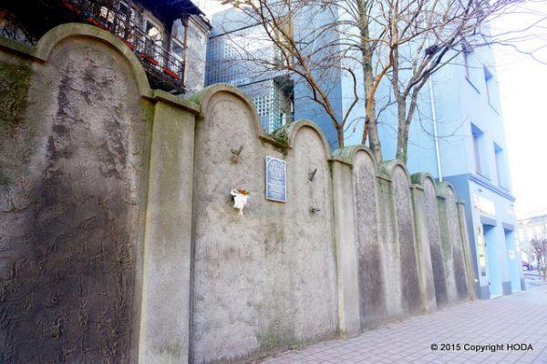 Ghetto Wall Fragments