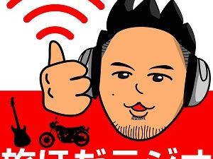 radio-tabihoda-logo-300