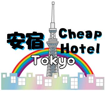 Tokyo cheap hotel