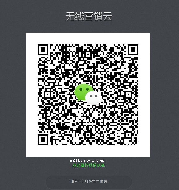 上海 wifi2