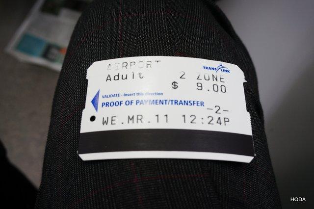 スカイトレイン チケット