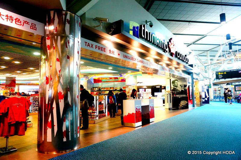バンクーバー国際空港 免税店