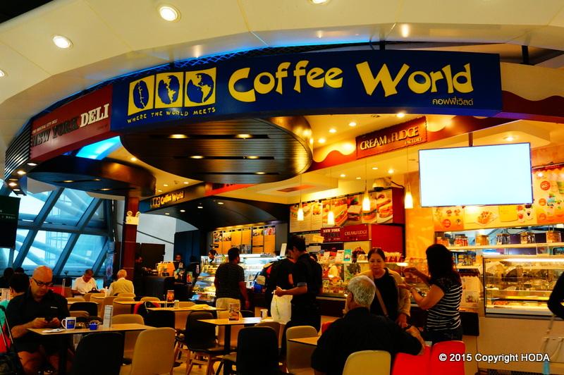 スワンナプーム国際空港 コーヒー