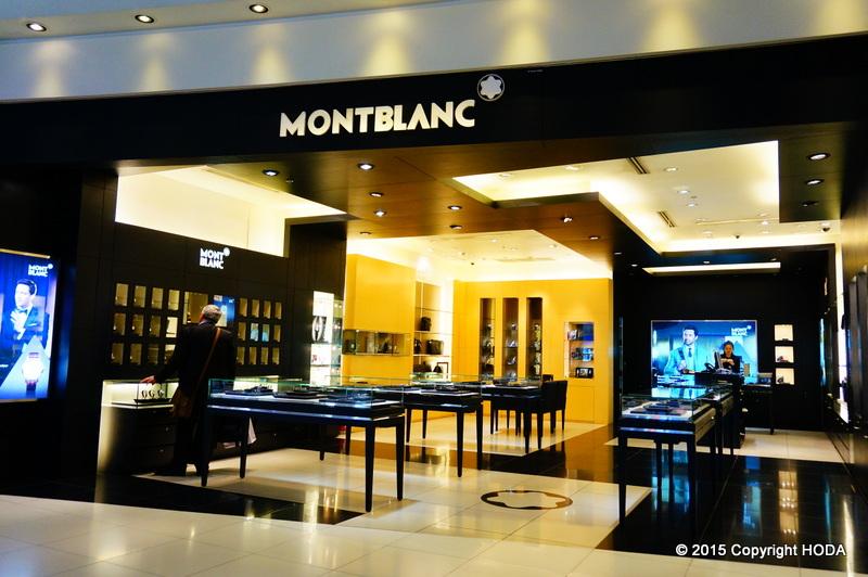 スワンナプーム国際空港 免税店 MONTBLANC
