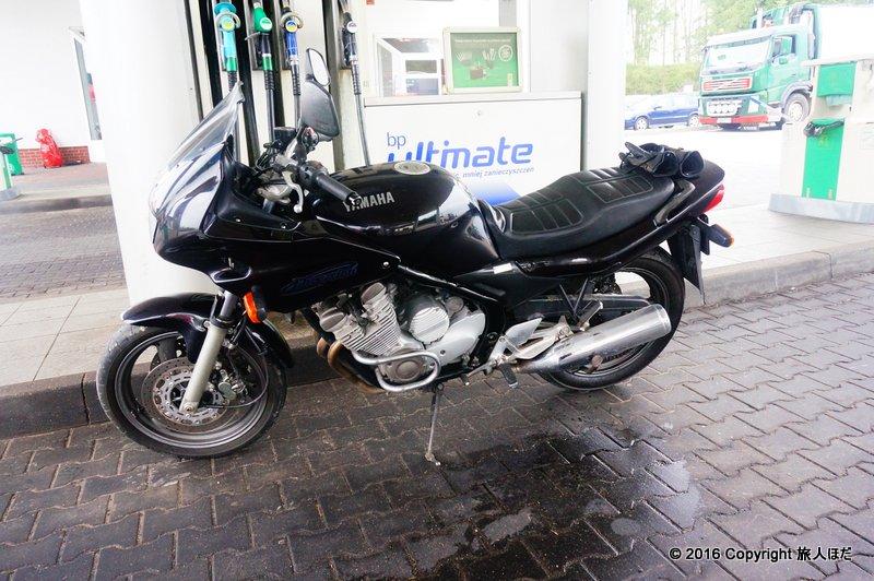 2nd one. Yamaha Diversion 600