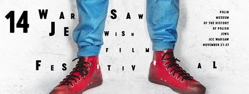 2016年ワルシャワユダヤ人映画祭で「杉原千畝」を見てきた~