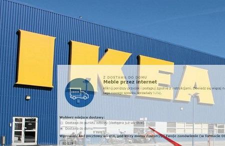 ポーランドのIKEAがオンラインショッピング開始 11月17日