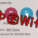 中国 wifi