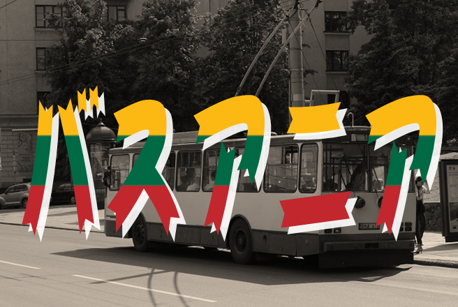 リトアニア バス