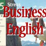 海外の大学で勉強していること①「ビジネス英語」