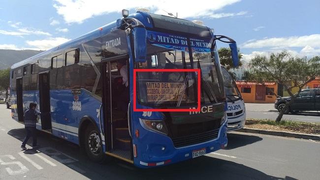 バス エクアドル