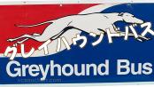 グレイハウンドバス(Greyhound)の乗り方 in カナダ