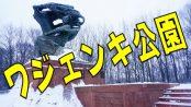 ワジェンキ公園をマスターした!(ワルシャワ)