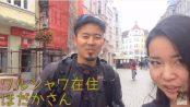 Metal Mania SAYUKIさんとのコラボ動画!またYoutubeに出させて頂きました!