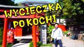 【動画】よさこいの街!高知県をポーランド語でご紹介!