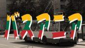 リトアニア・ヴィルニュスでのバスの乗り方 2017年